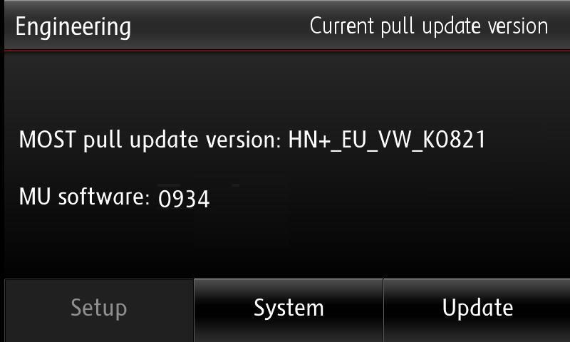 Current software version