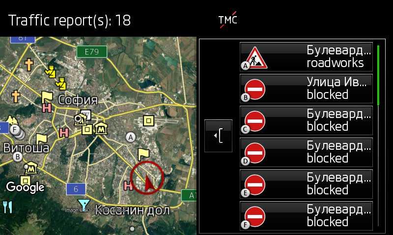 Škoda connect - traffic report